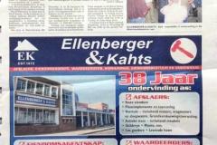 EK Anniversary 6