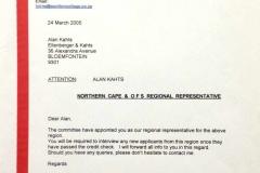 EK Letter 6