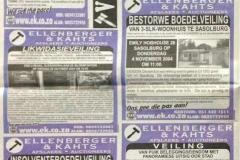 EK News Adverts 12